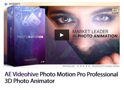 Photo Motion Pro Professional 3d Photo Animator V2 Visualstorms
